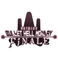 Bullet Hell Monday Finale安卓版