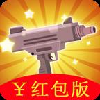 枪枪王者app