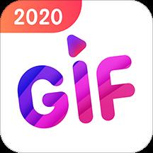 gif制作助手手机软件