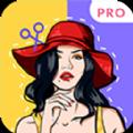 微商抠图app